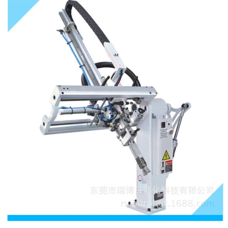Manufacturers direct industrial radial swing arm robot injection molding robot manipulator